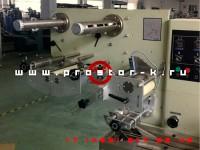 Система автоматической смены рулона