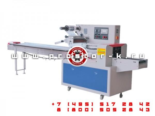 Горизонтальная упаковочная машина PROSTOR-600