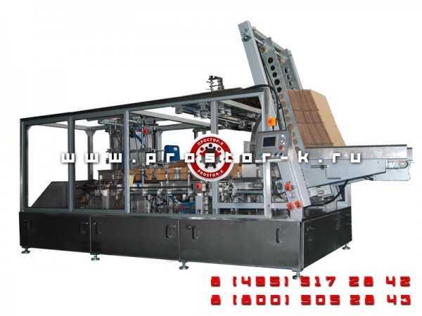 Side-Load Case Packer (RSC)