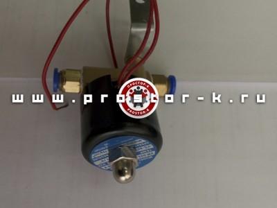 Соленоидный клапан для подачи инертного газа