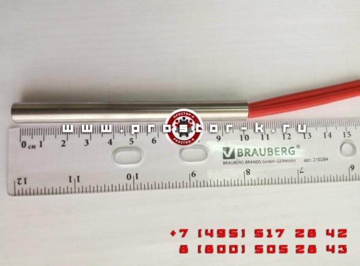 Тэн 100 мм (продольный) (d=10мм) к PROSTOR 250 и 450