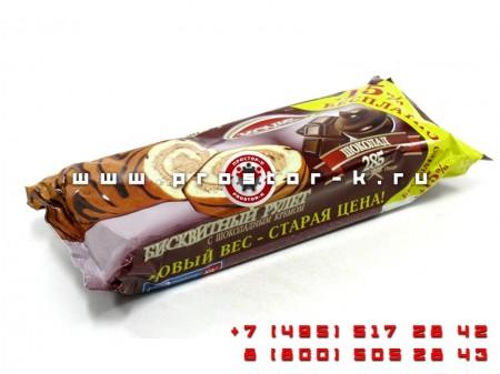 Упаковка бисквитных рулетов