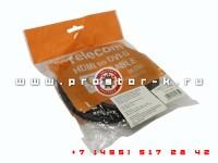 Продемонстрирована упаковочная машина для упаковки электрического кабеля