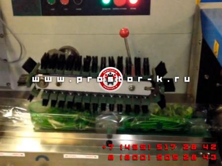 Машина для упаковки петрушки в Кемерово